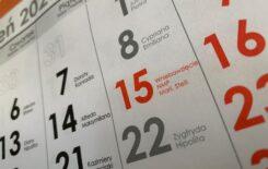 Więcej o: Ośrodek Pomocy Społecznej nieczynny dnia 17 sierpnia (poniedziałek)