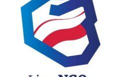 Więcej o: Weź udział w Lidze NGOs!
